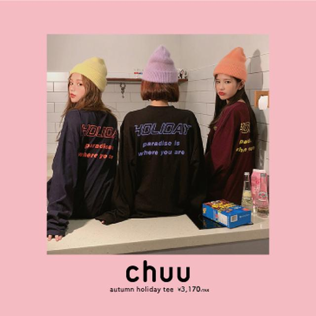 画像5: 国内初!韓国発大人気ブランド『chuu』が原宿の「Chucla by SPINNS」で販売