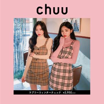 画像3: 国内初!韓国発大人気ブランド『chuu』が原宿の「Chucla by SPINNS」で販売