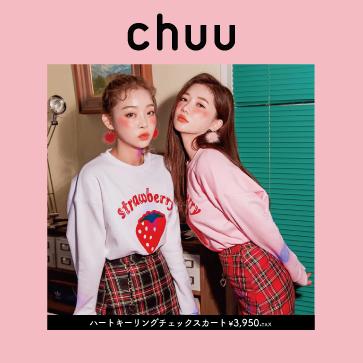画像2: 国内初!韓国発大人気ブランド『chuu』が原宿の「Chucla by SPINNS」で販売