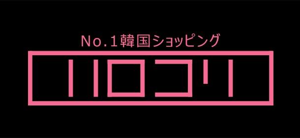 画像: チェジュ航空×Qoo10イベント