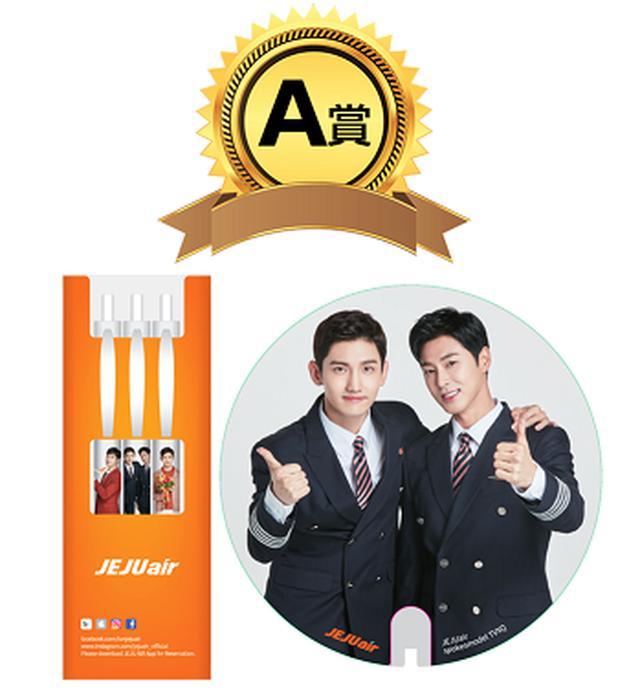 画像2: 「Qoo10×JEJU air 新規入会プレゼントキャンペーン」開催!