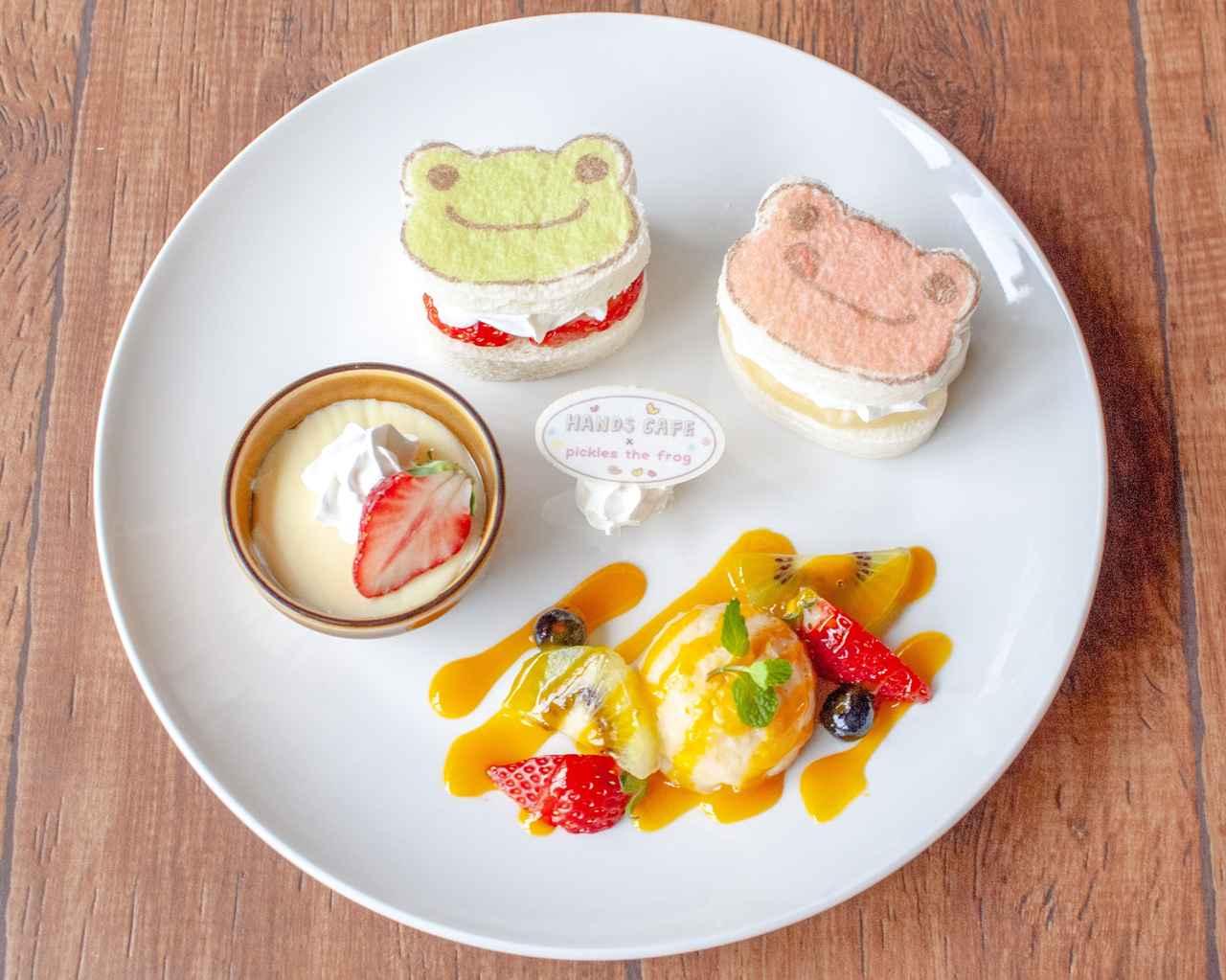 画像3: つぶらな瞳と愛らしい笑顔で、見て食べて癒される 『かえるのピクルス×ハンズカフェ』
