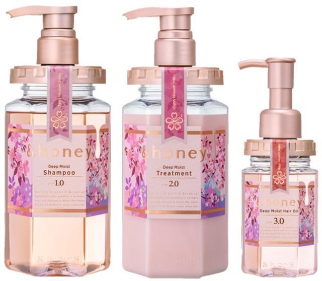 画像: 保水オーガニック美容ヘアケア「&honey」シリーズより 国産ソメイヨシノを使用した春の限定商品が登場