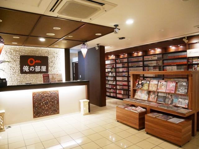 画像1: 横浜最大級ネットカフェ「俺の部屋」が開業5周年!