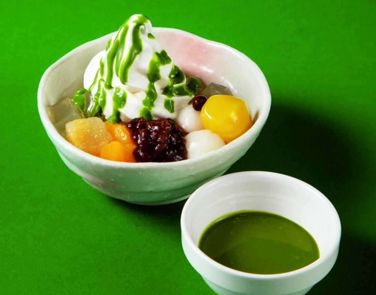 画像: 宇治抹茶ソースのソフトクリームあんみつ 499円