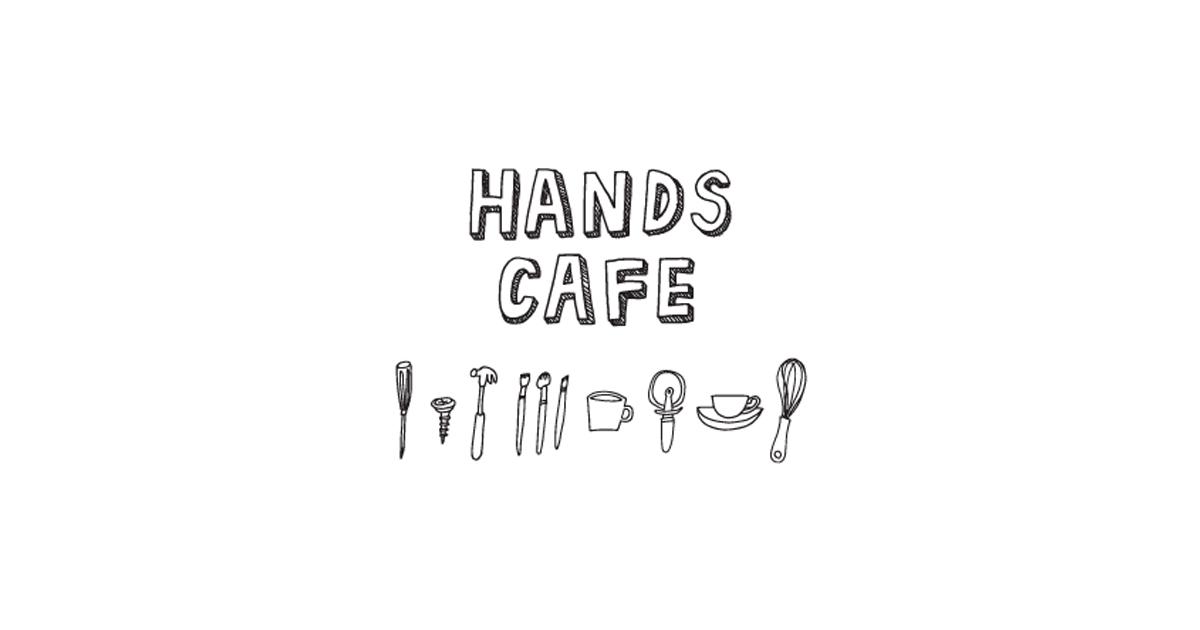 画像: ハンズカフェ - 『SHAKE HANDS』