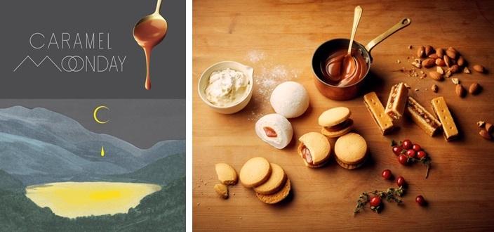 画像1: キャラメルを使った菓子の新ブランド「CARAMELMONDAY(キャラメルマンデー)」が誕生!