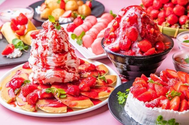 画像: 「フレッシュいちご3種食べ比べ&いちごスイーツ食べ放題フェア」開催!