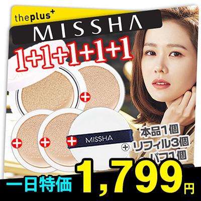 画像: [Qoo10] MISSHA : ❤MISSHA❤✨1+1+1+1+1 ✨... : コスメ