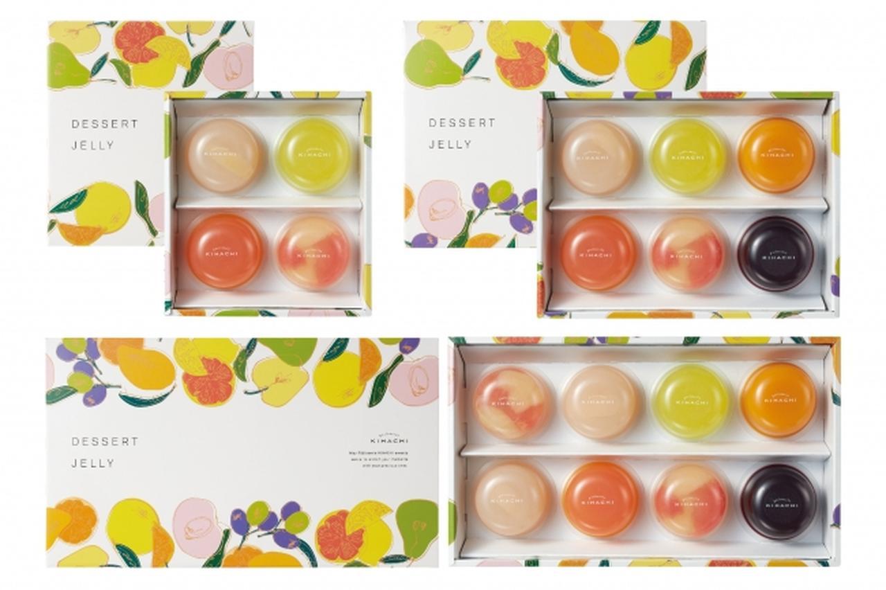 画像: サマーギフトに。フルーツの美味しさを引き出したデザートゼリー
