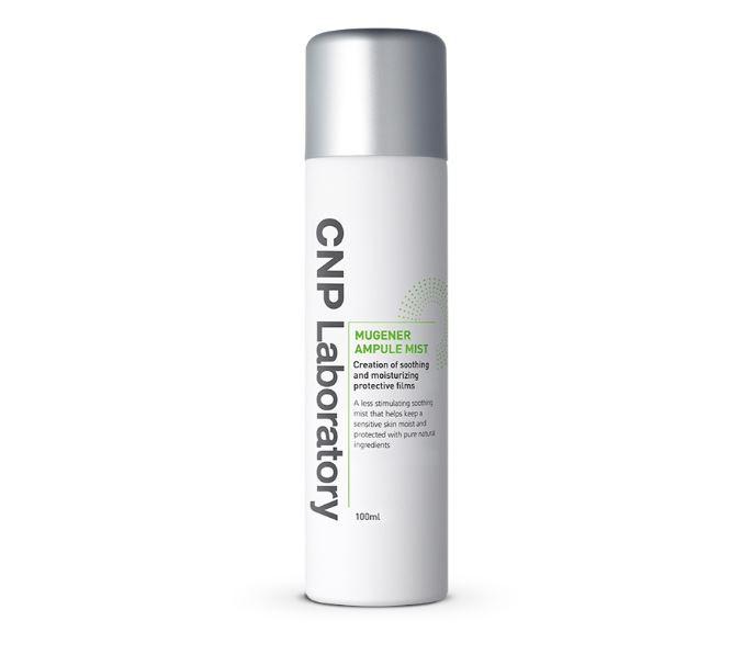 画像1: 化粧直しにも乾燥対策にも、気になる時にいつでも使える!「ミスト化粧水」で、手軽にいつでも潤いチャージ