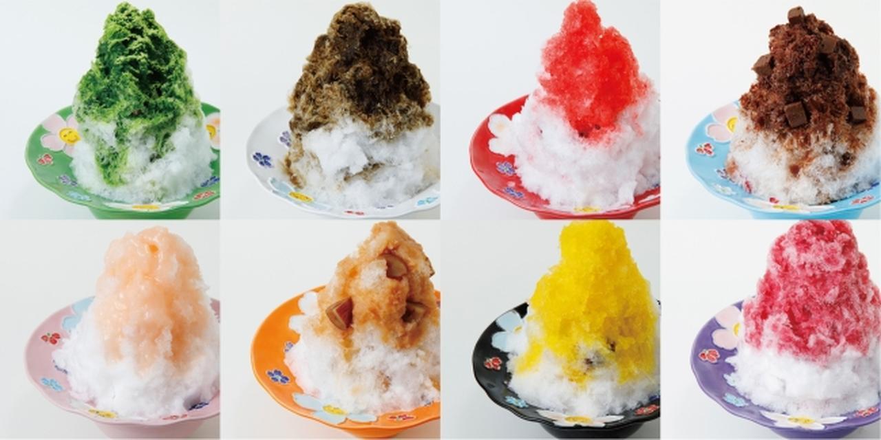画像3: 清水焼で食べる創作かき氷のお店が軽井沢にオープン!