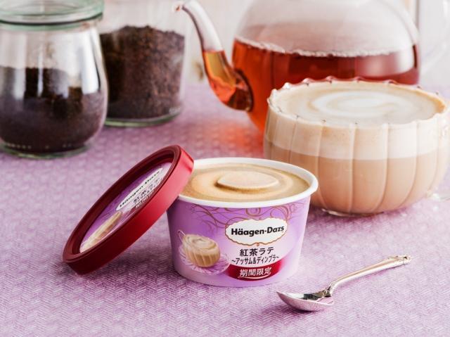画像: 2種の紅茶を楽しめる香り高く奥深い味わいミニカップ『紅茶ラテ~アッサム&ディンブラ~』