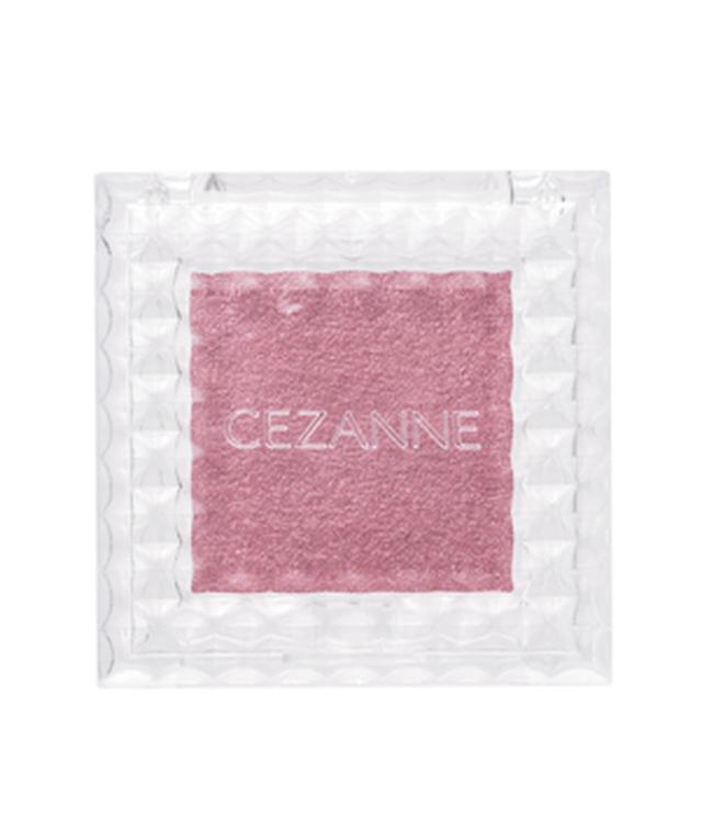 画像: シングルカラーアイシャドウ : 商品ラインナップ : CEZANNE/セザンヌ化粧品
