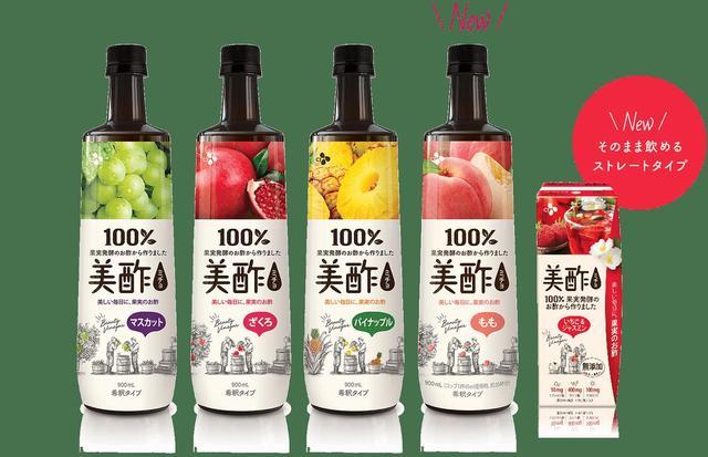 """画像4: 【韓国で人気の""""美酢(ミチョ)""""】その効果と飲み方は?美容に良いお酢パワーを解説します!"""
