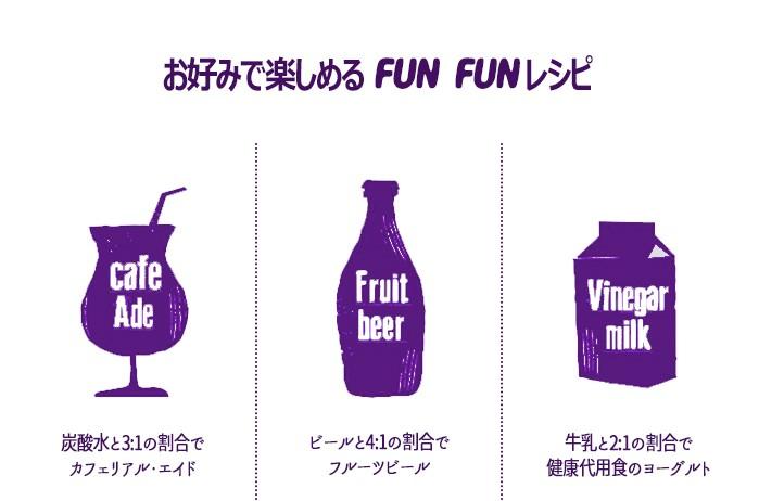 """画像5: 【韓国で人気の""""美酢(ミチョ)""""】その効果と飲み方は?美容に良いお酢パワーを解説します!"""