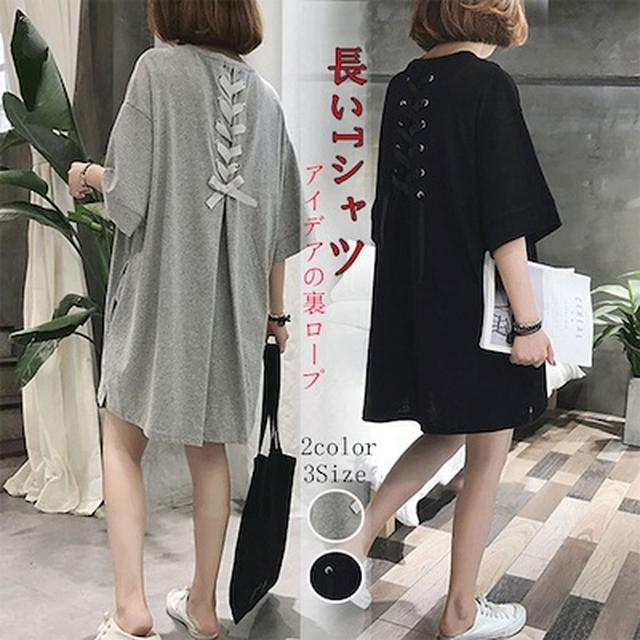 画像: [Qoo10] 今日は限定!!/大きいサイズのワンピース... : レディース服