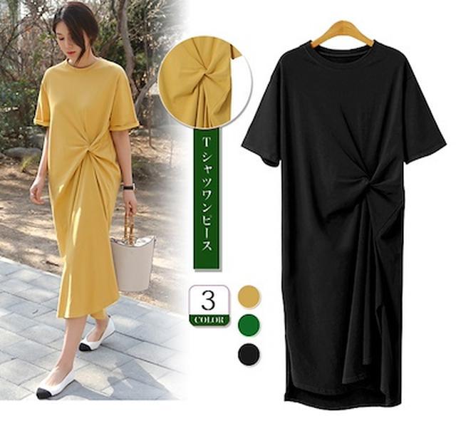 画像: [Qoo10] 人気商品❀TシャツワンピースロングT❀半... : レディース服
