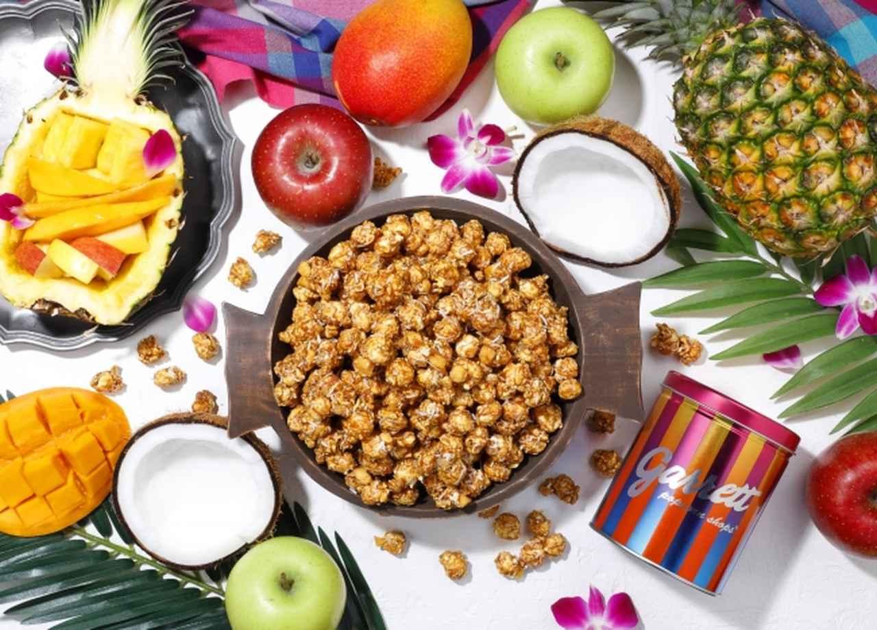 画像: 夏先どり!3種のフルーツとココナッツが爽やかな味わいを演出!