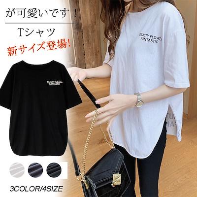 画像: [Qoo10] 【送料無料】2019春夏新作Tシャツ/綿... : レディース服