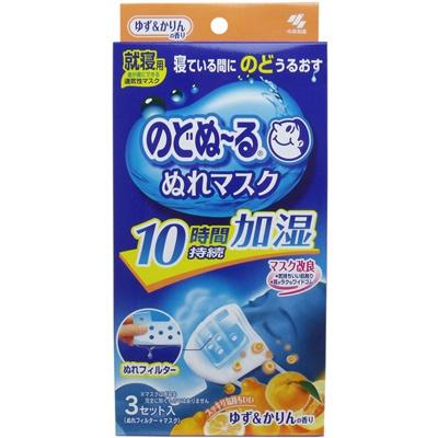 画像: [Qoo10] のどぬーる マスク 就寝用 ゆず&かりん... : 日用品雑貨