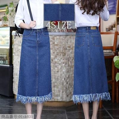 画像4: 【夏到来!】デニムロングスカートのコーディネート5選