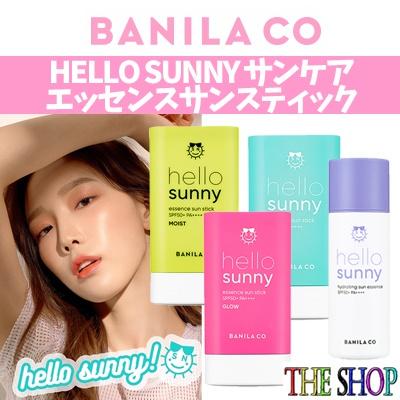 画像: [Qoo10] バニラコ : BANILA CO SUN STICK : コスメ