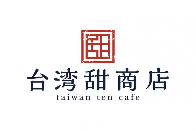 画像1: 作りたて生タピオカ専門店「台湾甜商店」旗艦店となる表参道店がグランドオープン!