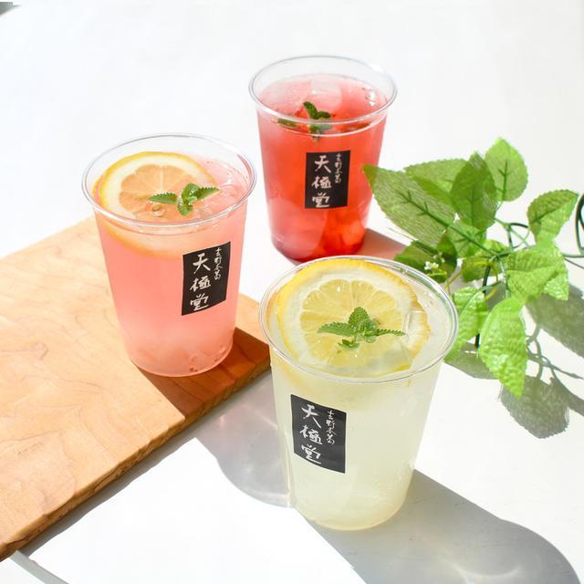 画像: 夏に飲む葛もち、『葛もちサイダー』新発売!