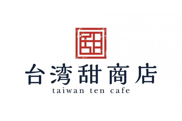 画像2: 夏季限定の台湾産マンゴーを使用した新商品「情熱芒果スムージー」