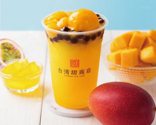 画像1: 夏季限定の台湾産マンゴーを使用した新商品「情熱芒果スムージー」