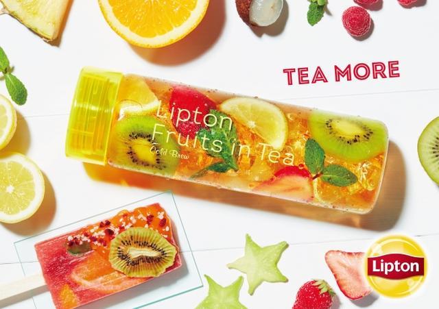画像1: 「Fruits in Tea TEA MORE OMOTESANDO」が表参道にて期間限定オープン!