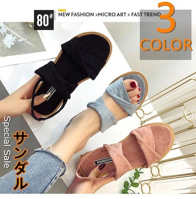 画像: [Qoo10] [週末特価699円]売れてます夏に履... : シューズ