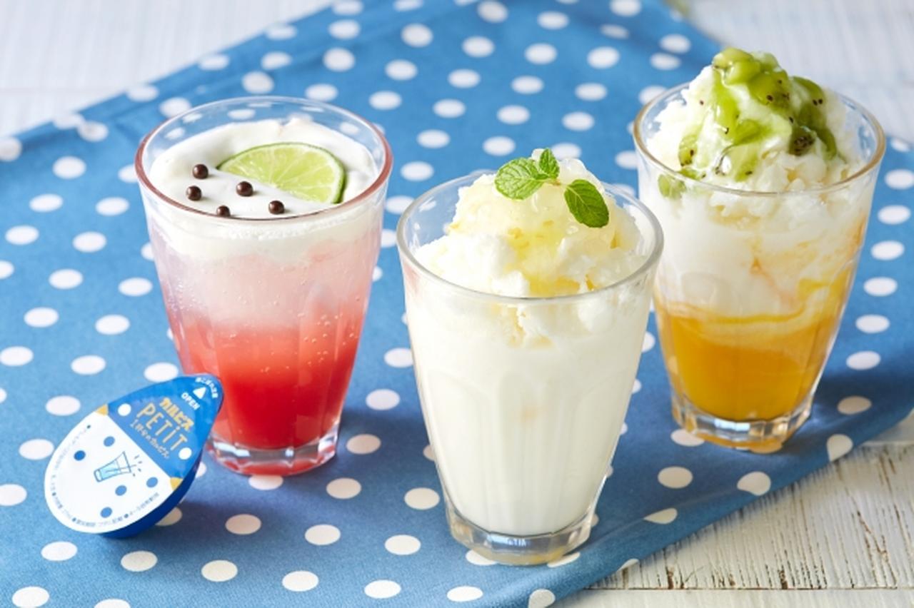 画像: 【Afternoon Tea × カルピス】すいか、マンゴー、キウイなどフルーツを使った「カルピス」とのひんやりコラボドリンクが登場