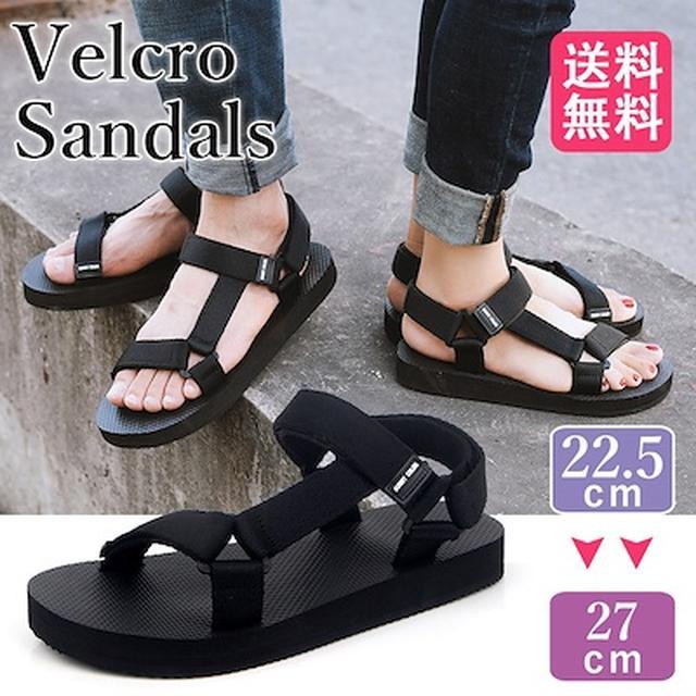 画像: [Qoo10] URUOI : 20190322 sandals : シューズ