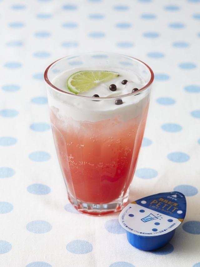 画像1: 夏季限定ひんやりドリンク 「Afternoon Tea」×「カルピス」