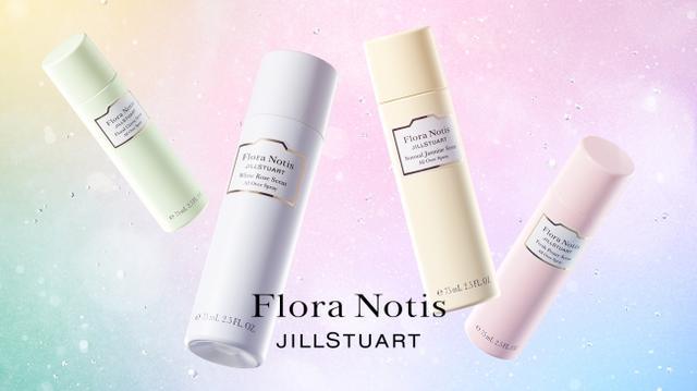 画像1: フレグランスの新習慣!Flora Notis JILL STUARTから「オールオーバースプレー」が数量限定で登場!