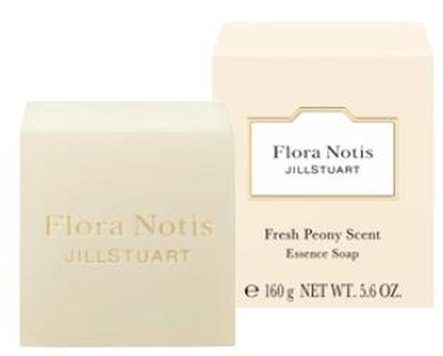 画像3: フレグランスの新習慣!Flora Notis JILL STUARTから「オールオーバースプレー」が数量限定で登場!