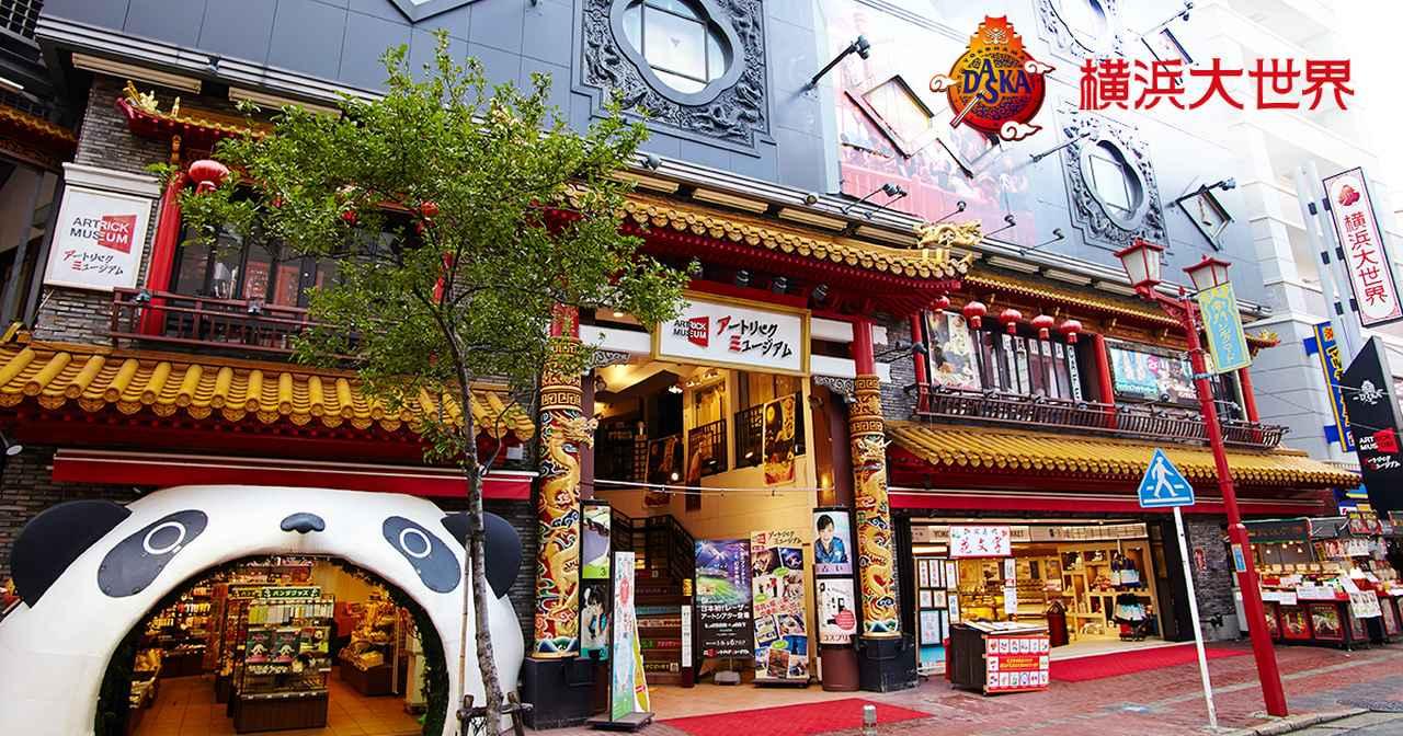 画像: Tapio-cha(台湾茶・タピオチャ)