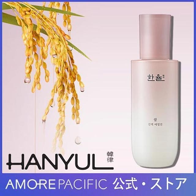 画像4: 韓国の漢方コスメ「ハンユル」。お肌にやさしいアイテム5選