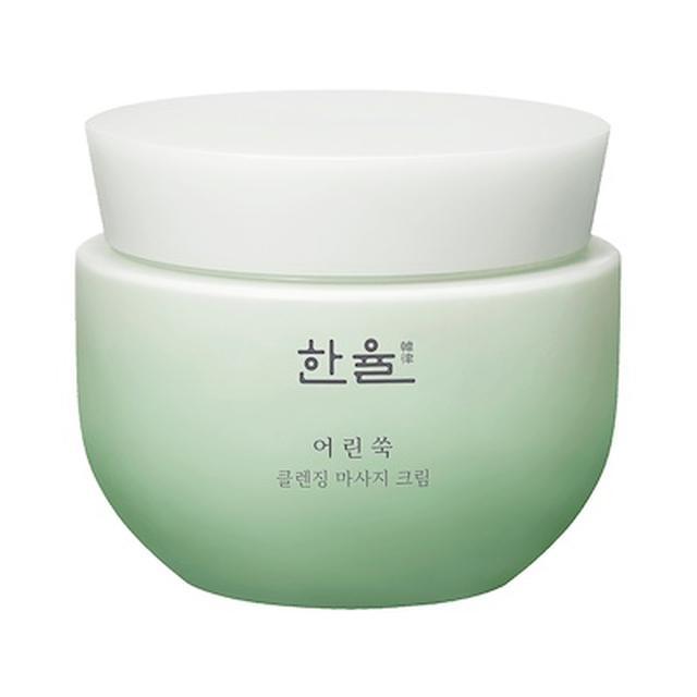 画像2: 韓国の漢方コスメ「ハンユル」。お肌にやさしいアイテム5選