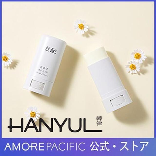 画像1: 韓国の漢方コスメ「ハンユル」。お肌にやさしいアイテム5選