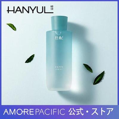 画像3: 韓国の漢方コスメ「ハンユル」。お肌にやさしいアイテム5選