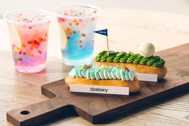 画像1: フォトジェニックなエクレアとドリンクがかわいいGalaxy Harajuku 2階『Galaxy Cafe』に新メニュー登場!