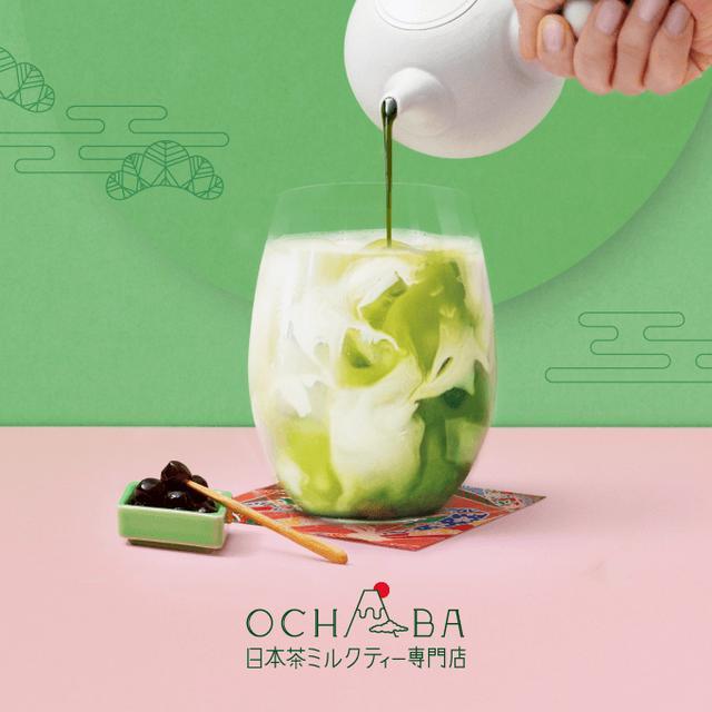 画像: OCHABA - 日本初の「日本茶ミルクティー専門店」