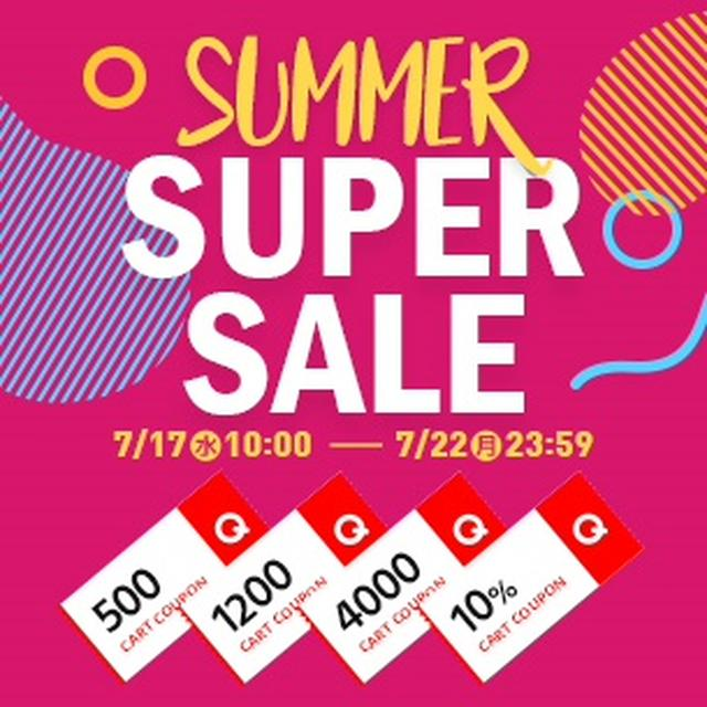 画像: SUMMER SUPER SALE