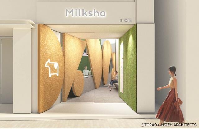"""画像2: 濃厚なミルクとナチュラルな""""白タピオカ""""で根強い人気を誇る台湾発「Milksha」、タピオカフリーク待望の日本初上陸"""
