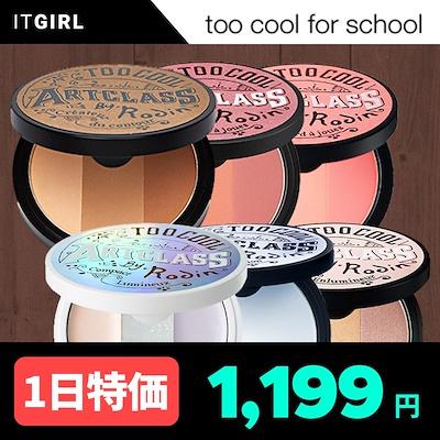 画像: [Qoo10] トゥークールフォ―スクール : ★新商品★[Too Cool For S... : コスメ