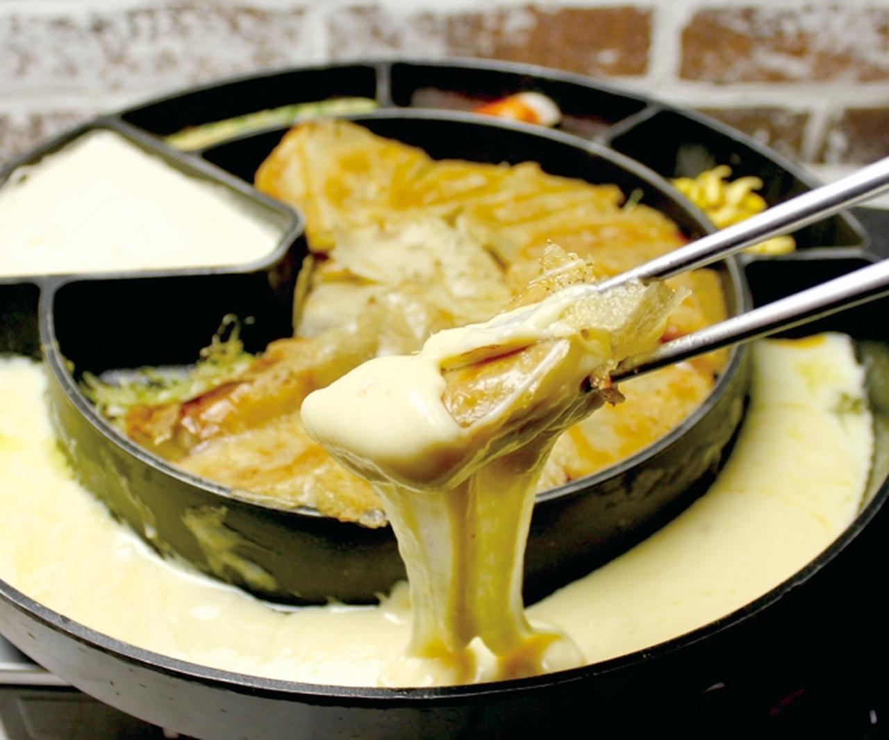 画像: 餃子鍋フォンデュ