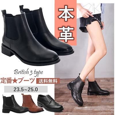 画像: [Qoo10] URUOI : 20170921 boots : シューズ